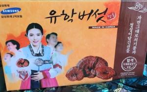 Nấm Linh Chi Hàn Quốc Hộp Giấy Làm Quà Biếu Tặng